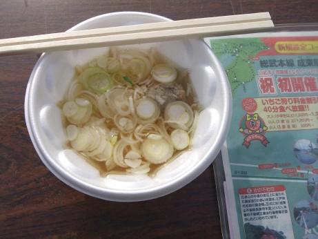 20120229_tsumirejiru