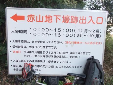 20120305_info