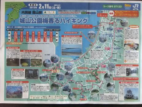 20120309_map