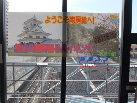 20120309_tateyama_st1
