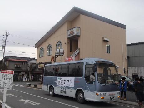 20120310_bus