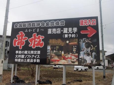 20120310_kanban