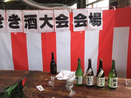 20120310_kikizake_taikai