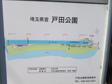 20120315_map