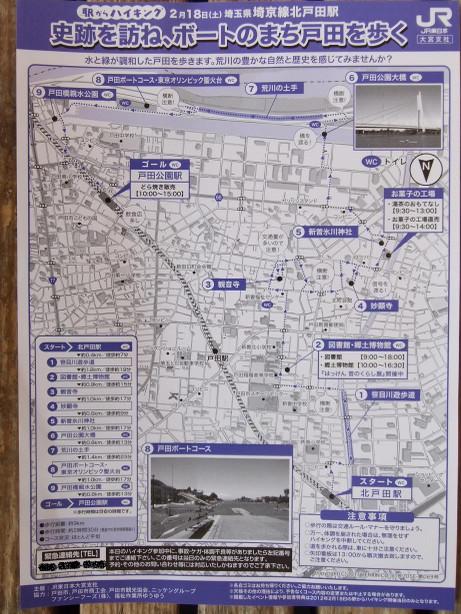 20120317_map_3