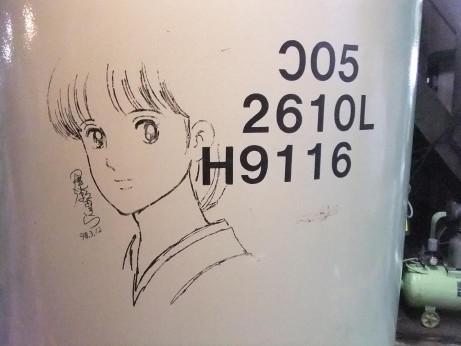 20120322_natsukonosake