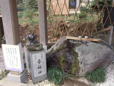 20120403_yumefukujin