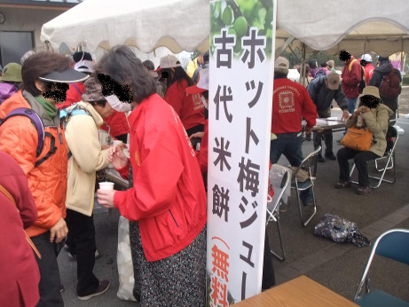 20120405_omotenashi