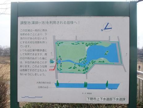 20120406_info