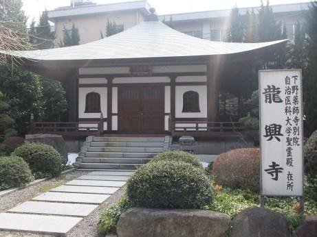 20120412_ryukouji