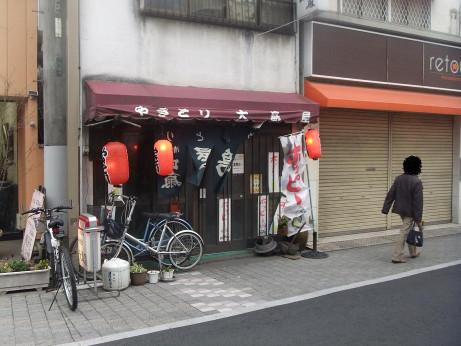 20120413_ooshimaya