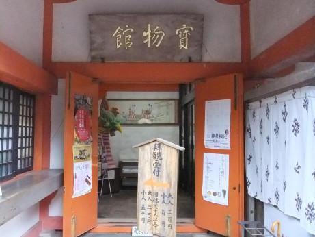 20120414_saibutsukan