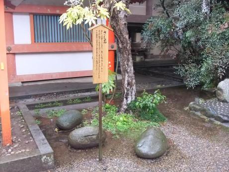 20120414_sashiishi