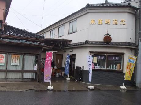 20120417_toukun_syuzou