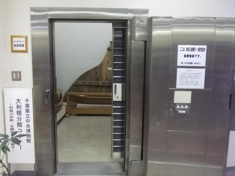 20120421_kinkoshitsuato