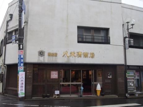 20120421_yagikiyo_syouten