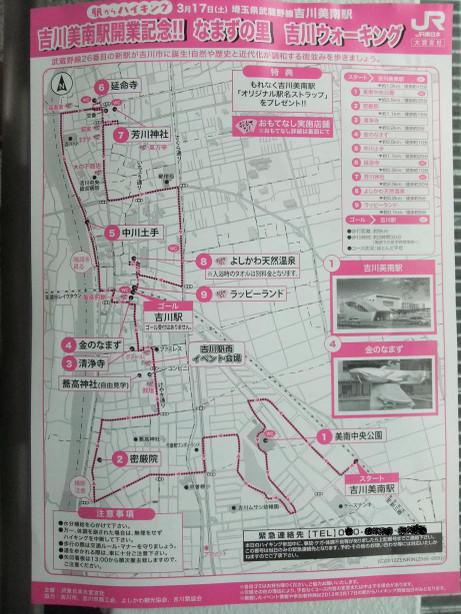 20120426_map