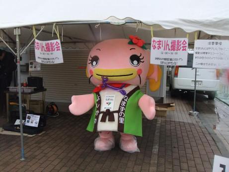 20120426_namarin