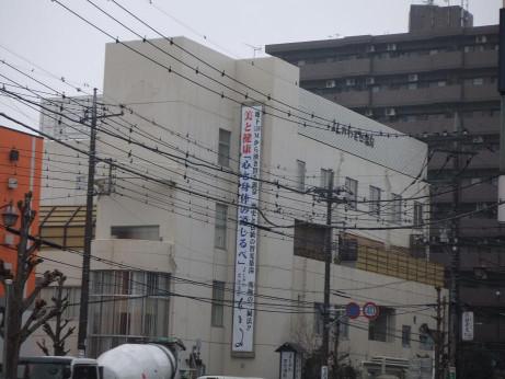20120426_onsen