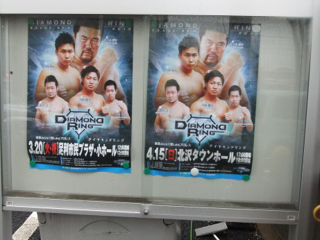20120426_poster