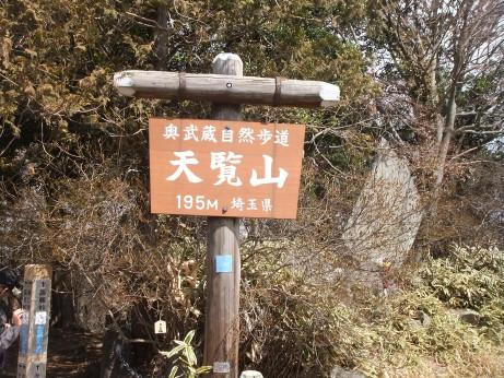 20120427_teranzan