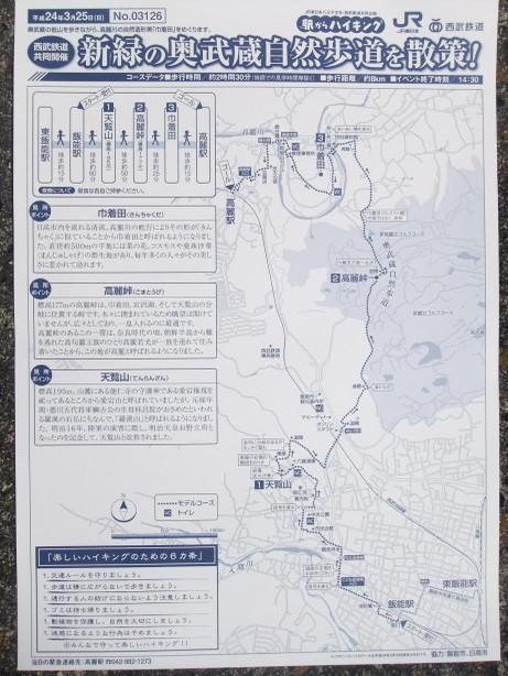 20120512_map