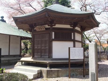 20120515_mitsukondou