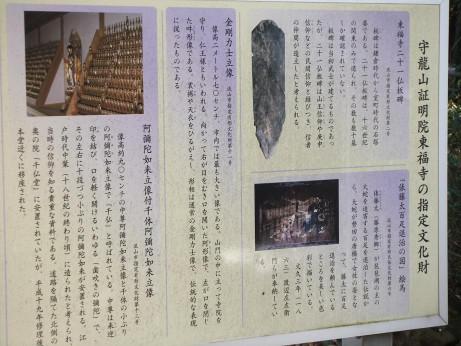 20120515_toufukuji5