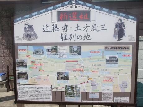 20120517_kanban