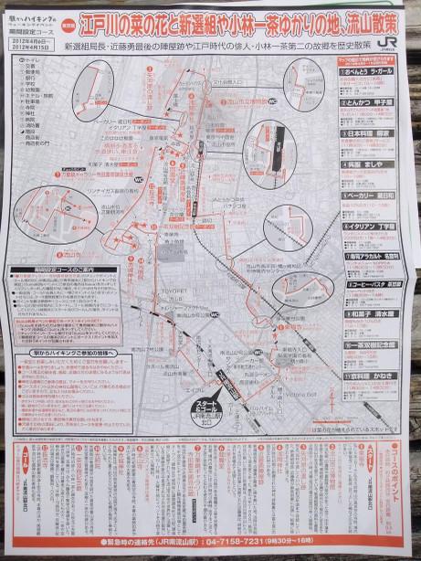 20120517_map