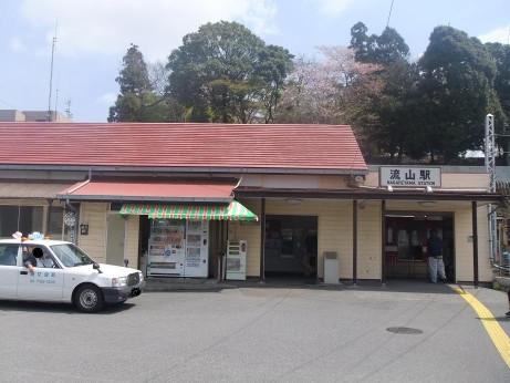 20120517_nagareyama_st2