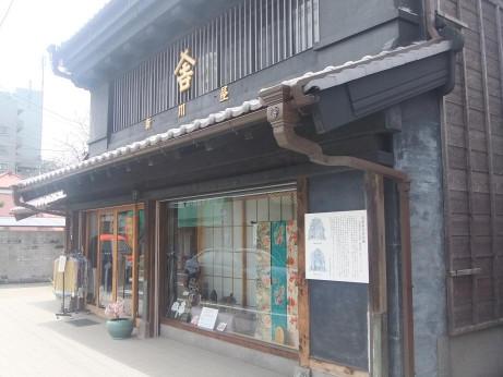 20120517_shinkawaya