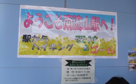 20120517_uketsuke