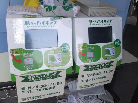 20120517_uketsuke2