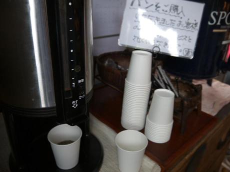 20120519_coffee