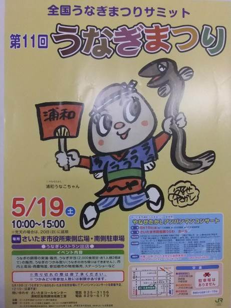 20120520_poster