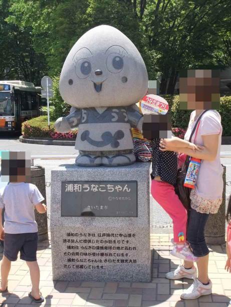 20120520_urawa_unako
