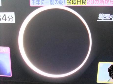 20120522_nissyoku1