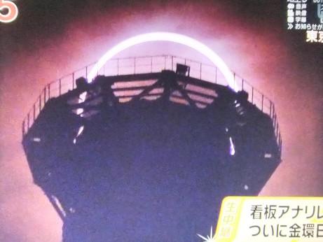 20120522_nissyoku2