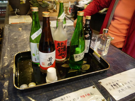 20120525_shin_couner