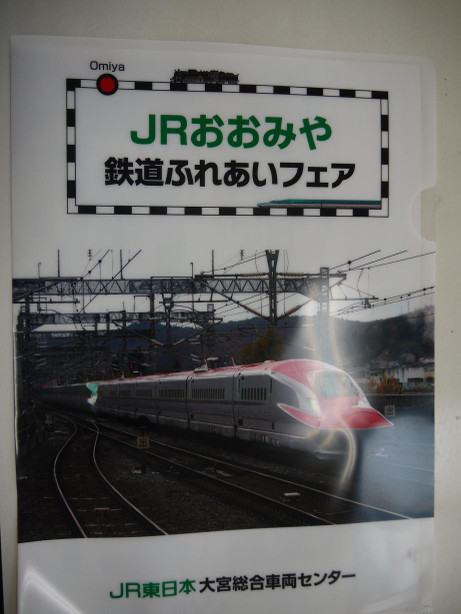 20120526_clear_file