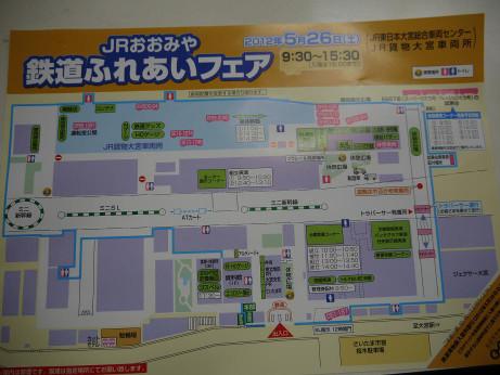 20120526_map