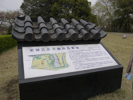 20120529_kawarakamaato1