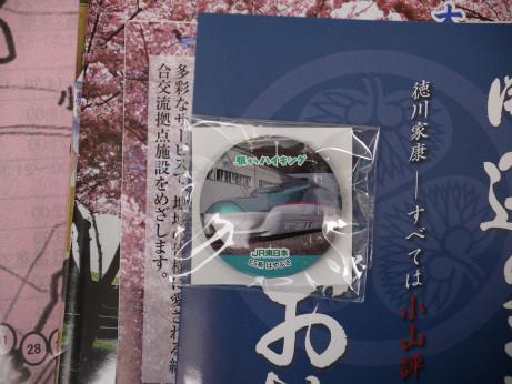 20120531_kan_batch