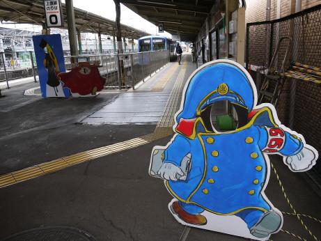 20120603_satsuei