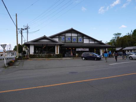 20120609_michinoeki_kanra1