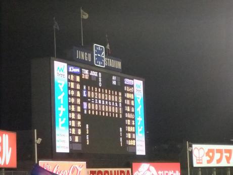 20120612_score