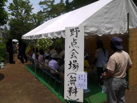 20120627_kaijyou