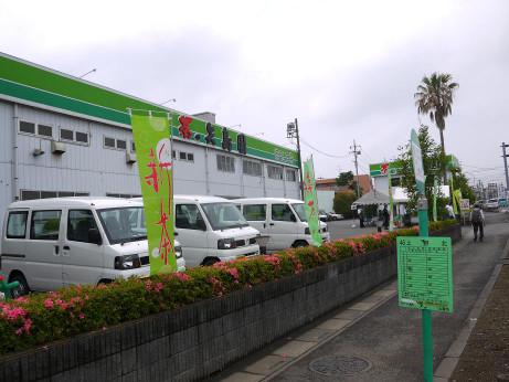 20120701_yashimaen1