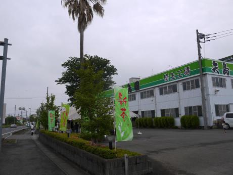 20120701_yashimaen2